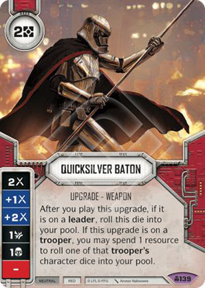 Quicksilver Baton